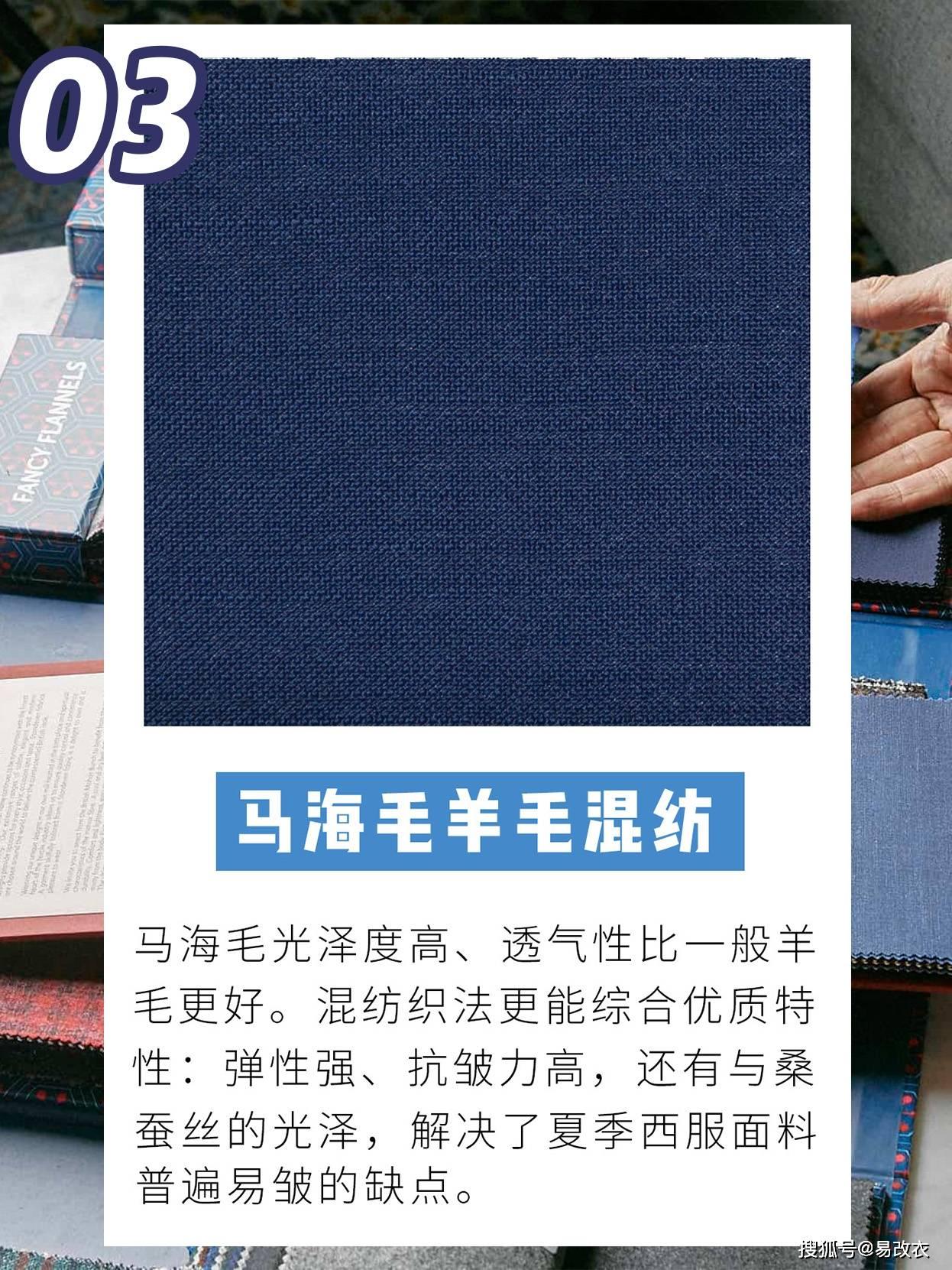 超爽凉感——夏季西服面料推荐-家庭网