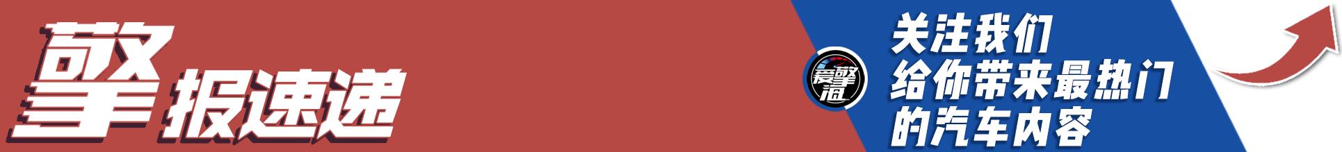 1959年雪佛兰科尔维特 拍卖价格82.5万美元