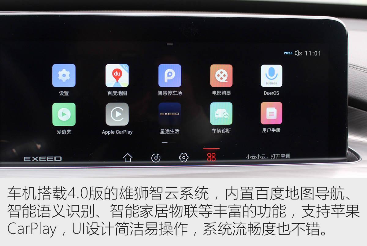 星辉app首页-首页【1.1.0】