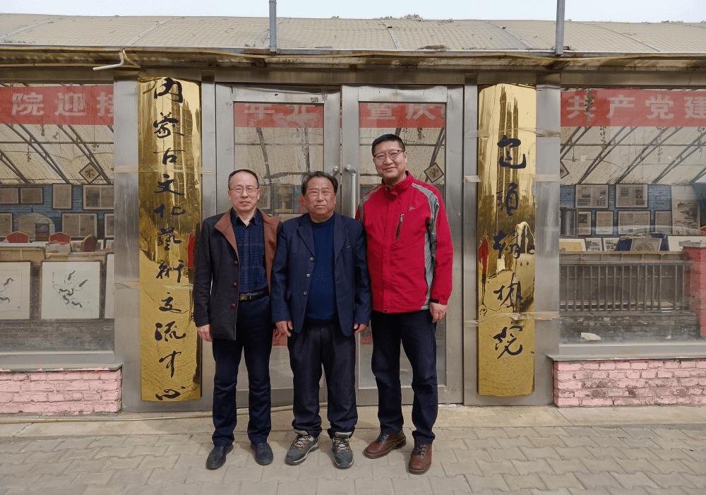 文化搭台 艺术唱戏——记内蒙古自治区包头翰林院