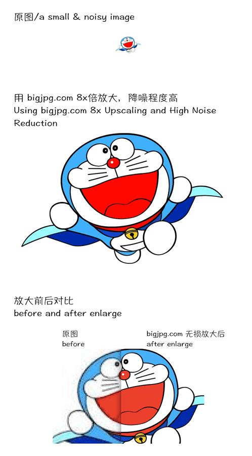 天顺平台开户-首页【1.1.3】  第7张