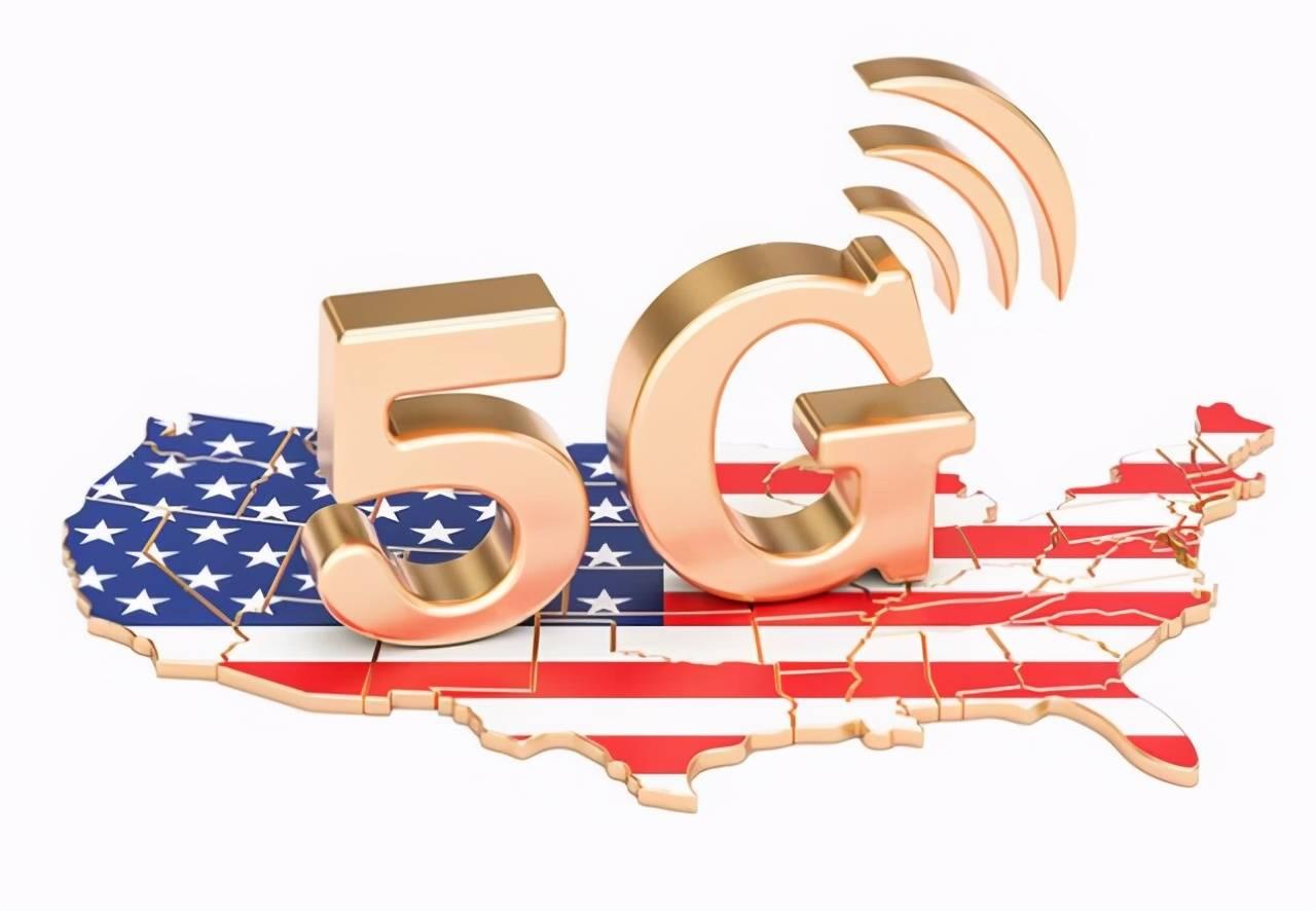 原创             美国5G用户不足千万,2千万人无法上网,美国真的如此落后?