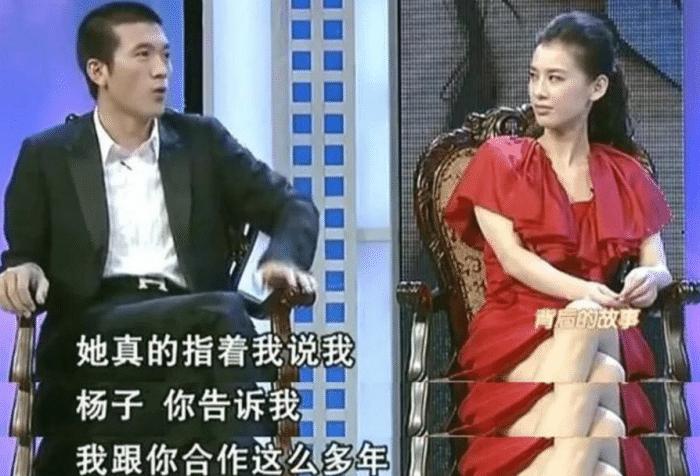 红极一时到''反面教材'',黄圣依嫁豪门1年2亿零花钱,被杨子''毁''了  第4张
