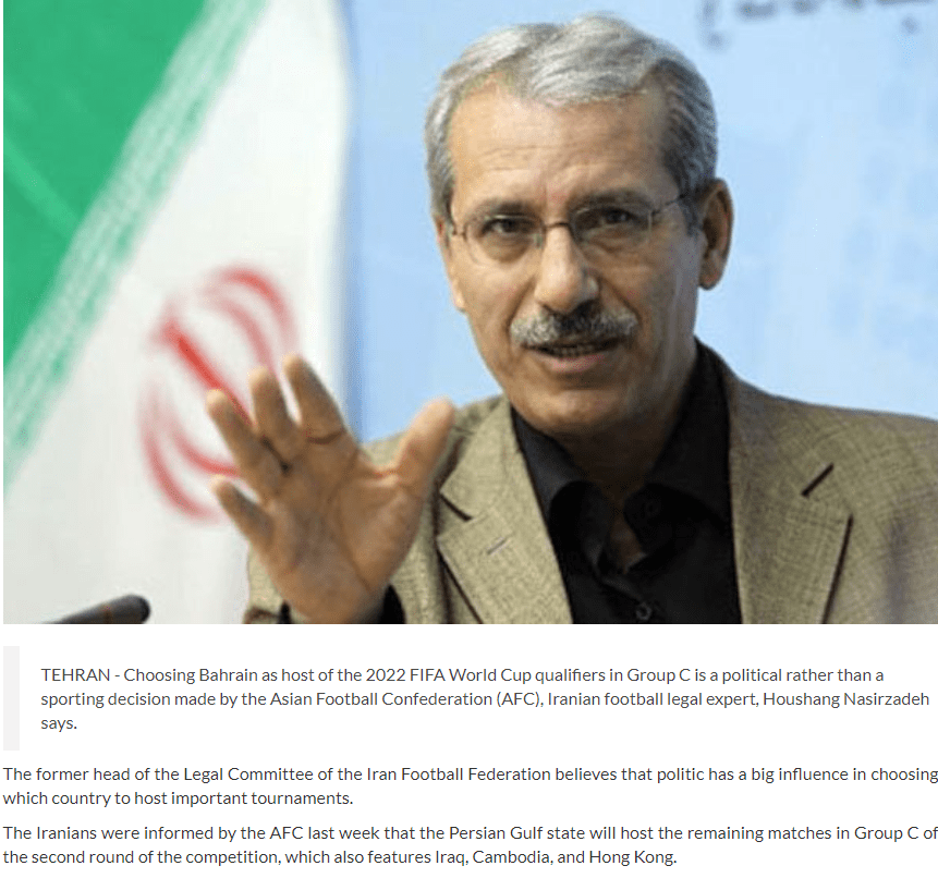 伊朗带头多国上诉FIFA 希望40强赛继续执行主客场