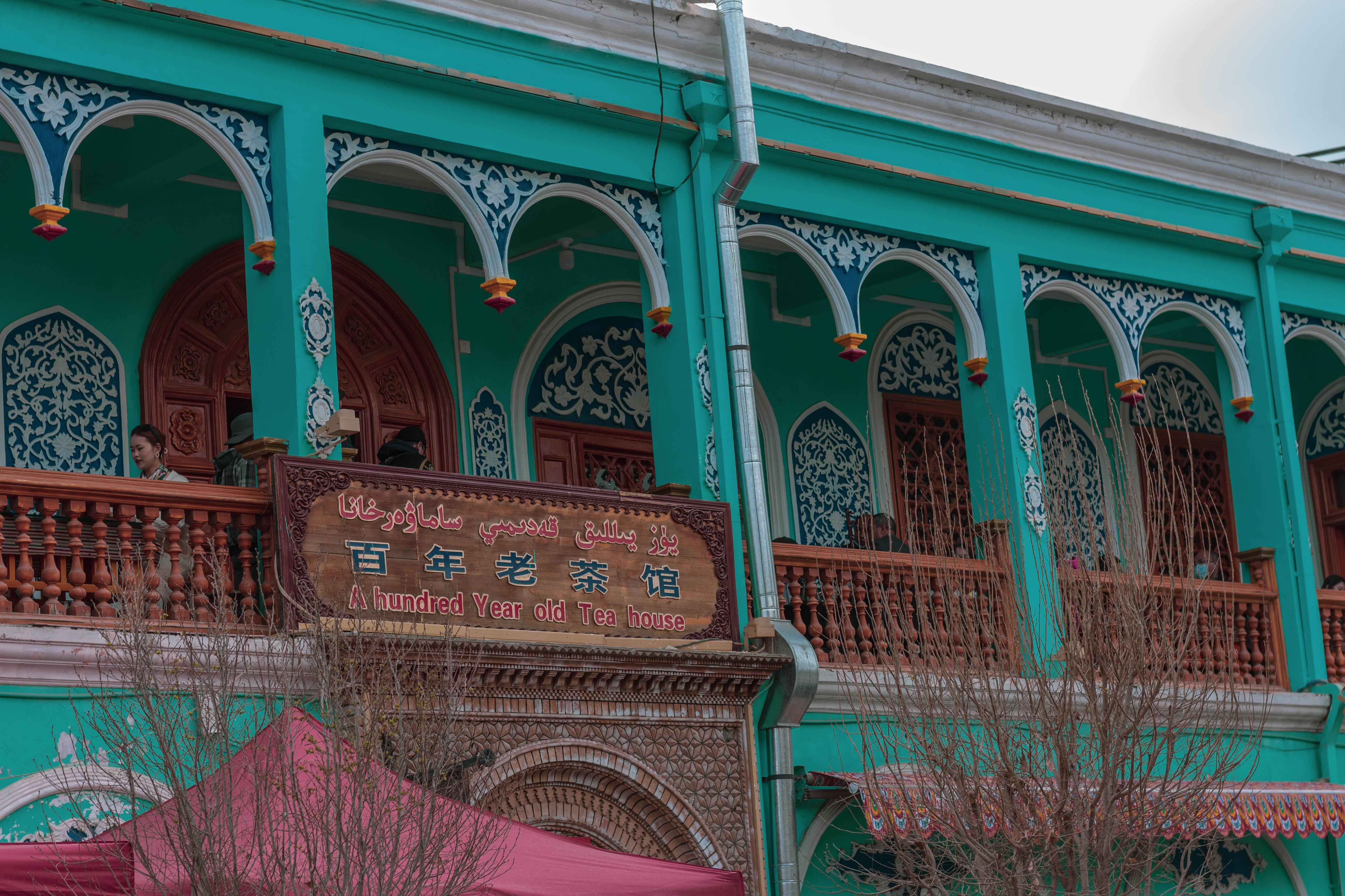 在国内直飞也要5个小时,拥有中国最大的清真寺和海拔最高的口岸