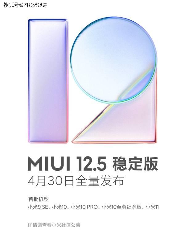 天顺app下载-首页【1.1.5】  第2张