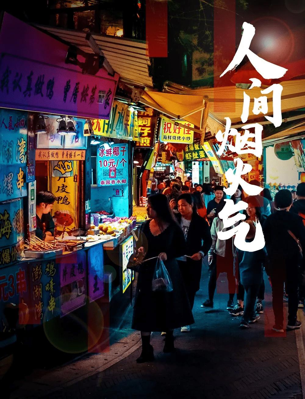 盘点中国最有价值的蔬菜市场,带你感受市场的烟火
