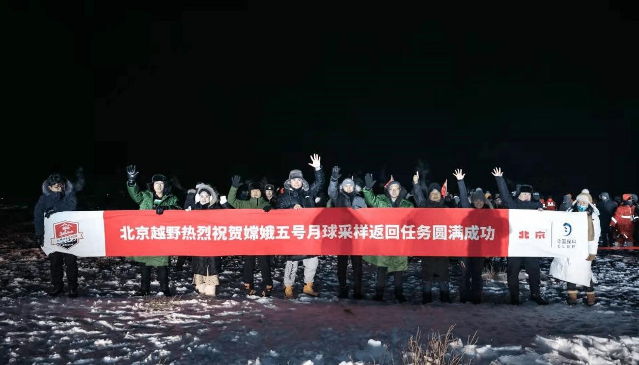 """""""沿着高速看中国""""正式开启,网友:护航车是""""战狼"""""""