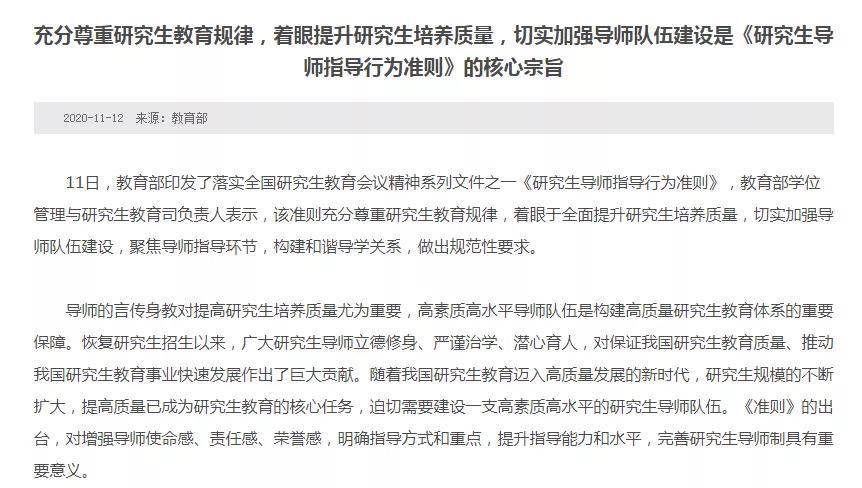 无极5平台总代-首页【1.1.4】