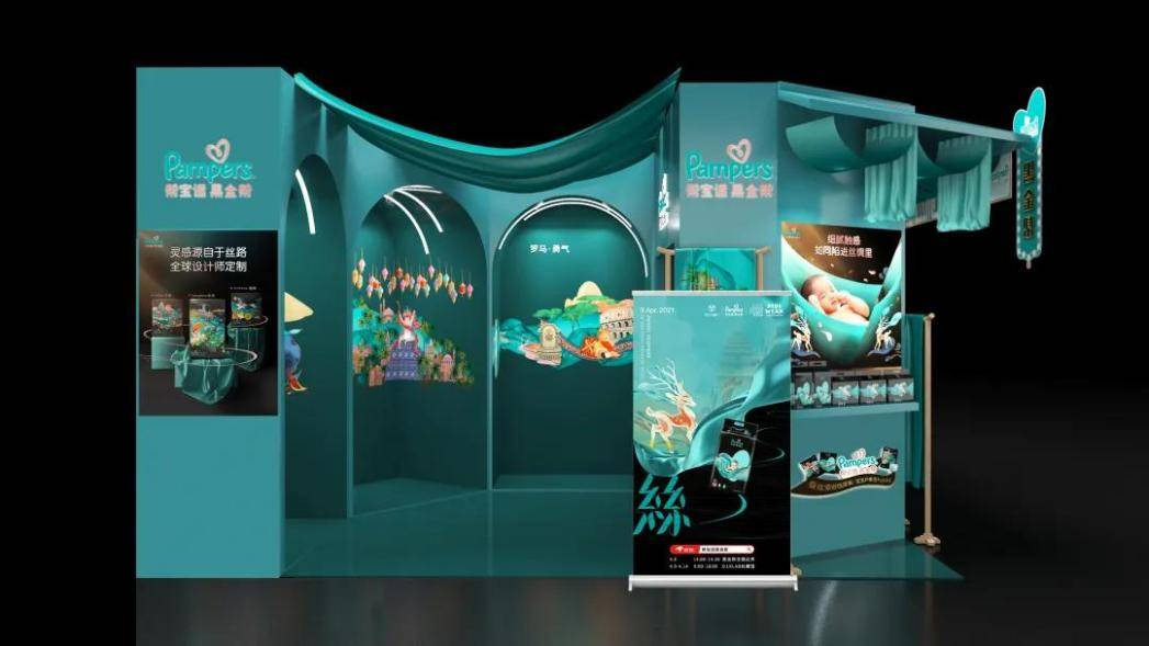 """人生剧院""""即刻开启—— AW2021 KIDS WEAR上海时装周童装发布"""