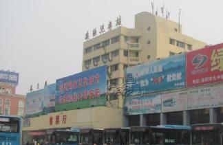 安阳市主要的3大汽车站一览
