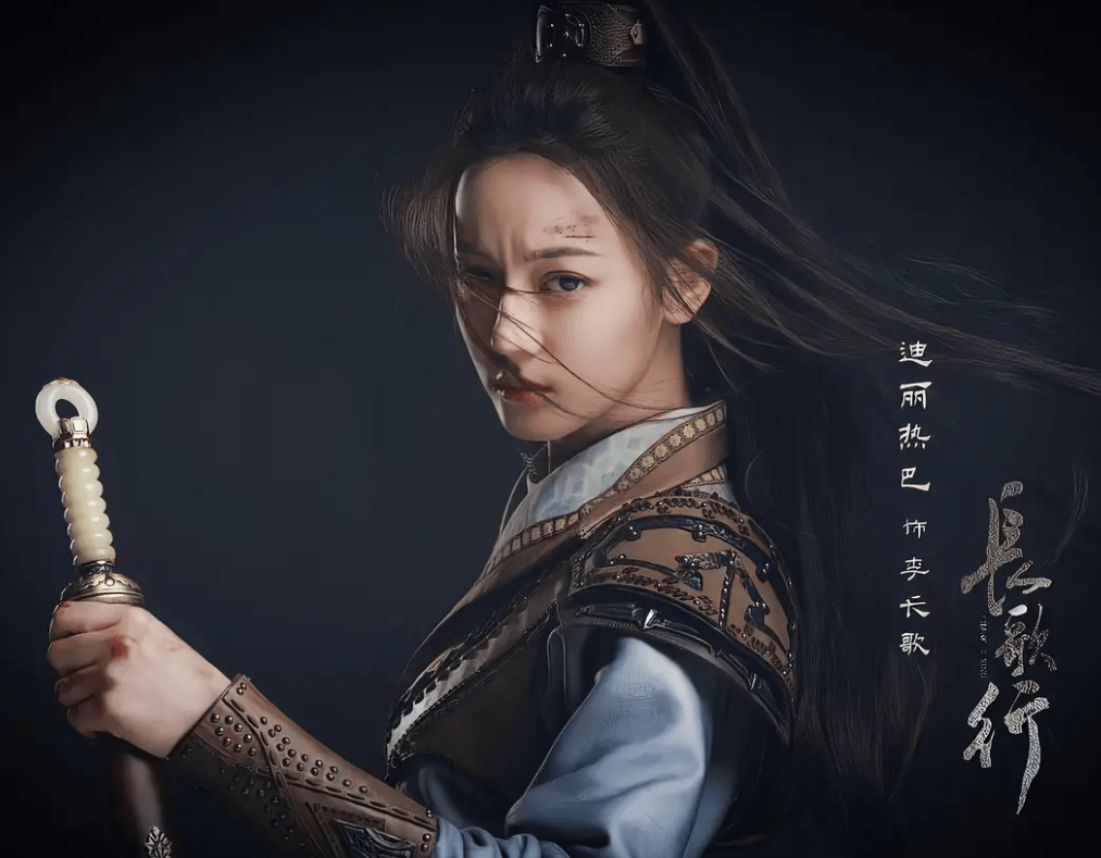 《长歌行》女主强行降智?李世民为皇位舍弃疆土,编剧水平遭质疑