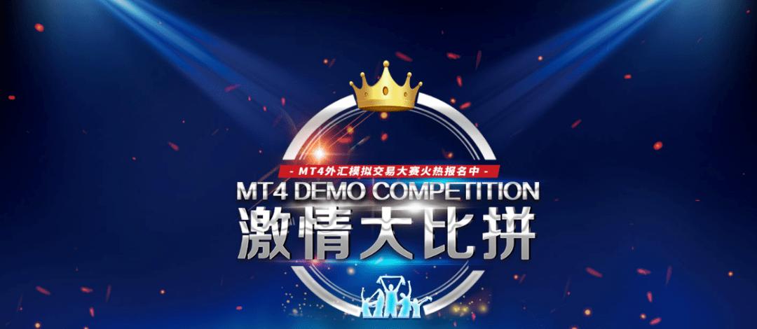 Just2Trade捷仕宣布独家举办2021年4月模拟交易大赛