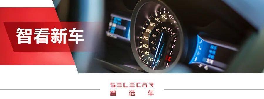 新款途观L、国产高尔夫GTI领衔,上海车展大众家族新车盘点