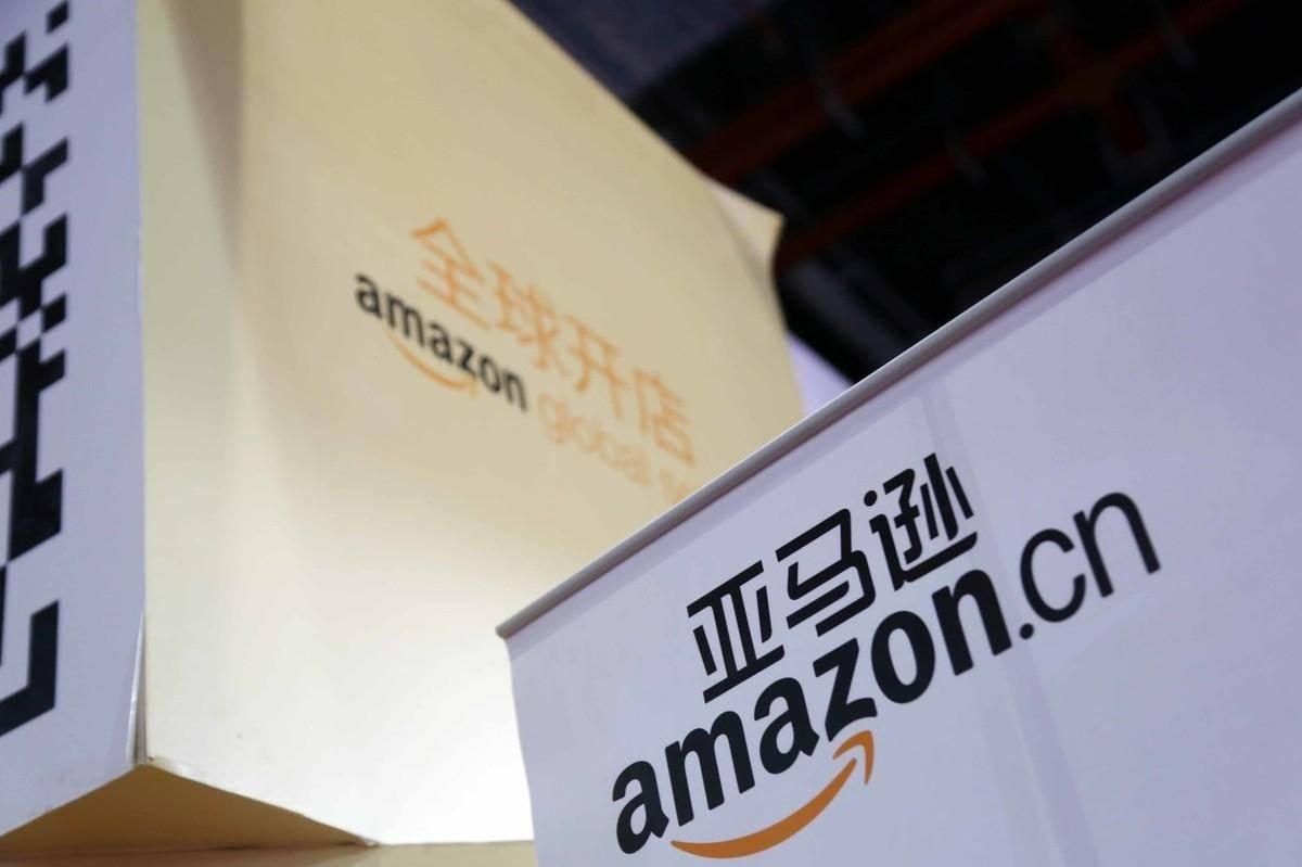 跨境电商为什么要做亚马逊?