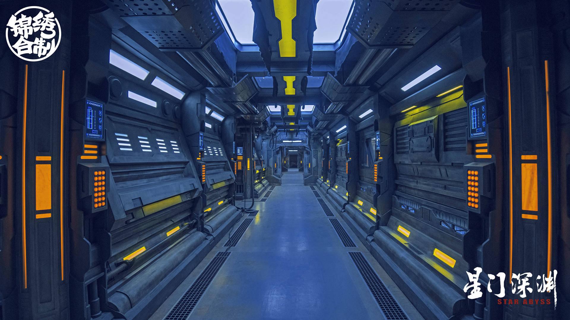 《星门深渊》:回家,中国科幻电影经久不衰的精神内核