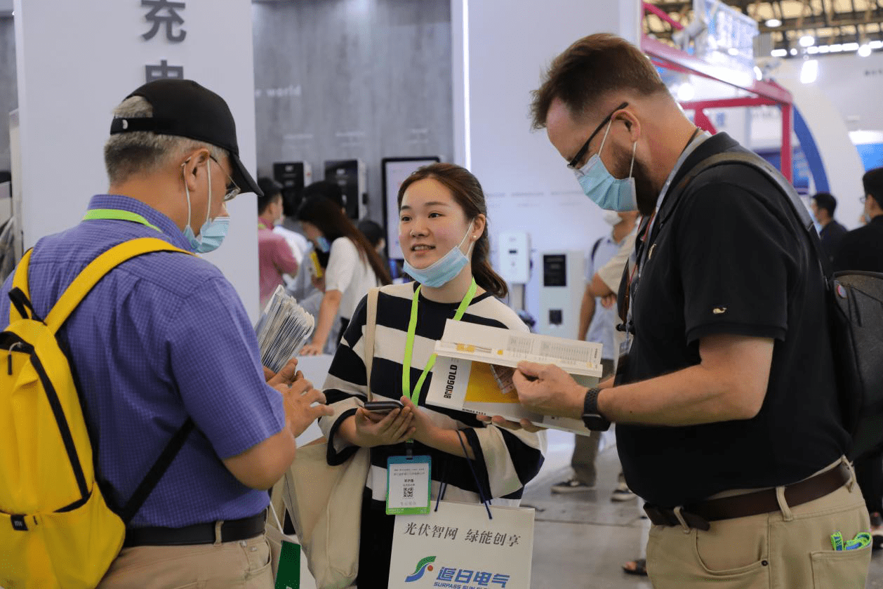 """万象更新:充电桩万亿市场""""风向标""""看八月上海盛会"""
