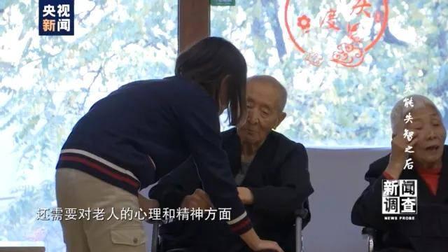 养老院要关注老人的心理需求