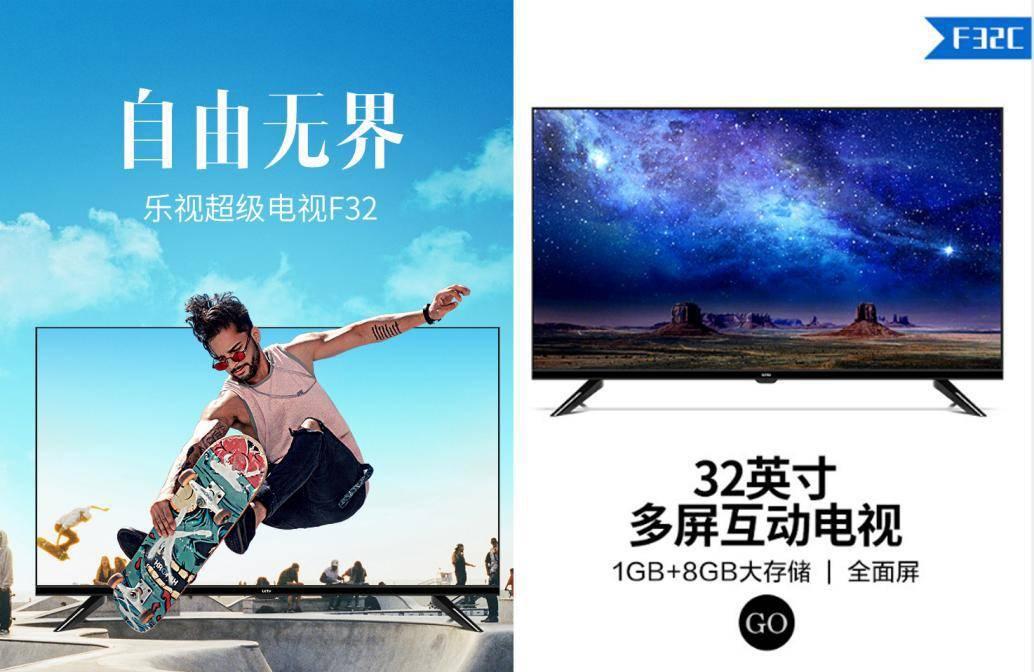 32英寸智能电视值得买?对比两款电视不同处理器使用感受