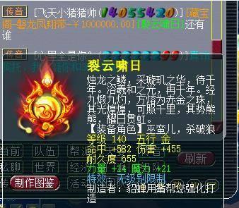 梦幻西游:齐云楼175级职业队长的死亡笔记本,4月顶级狗托诞生!