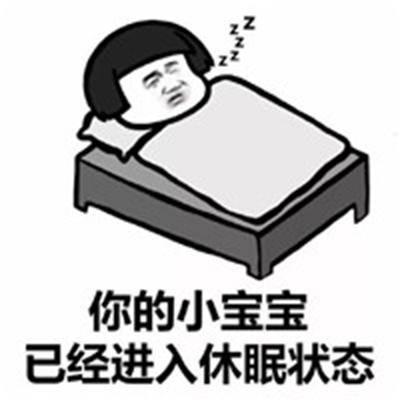 【虫子爱搞笑】:小时候去山上放牛,把牛赶到山坡上我就找了个地方睡了