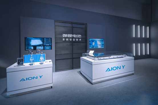 10万级科技头等舱 广汽埃安AION Y 10.59万元起正式预售