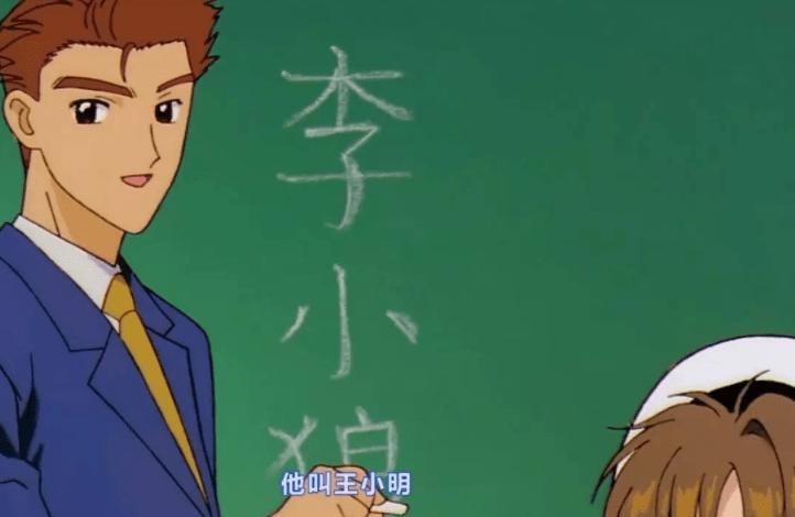日本动漫的中国人 在动漫史上留下浓墨重彩一笔