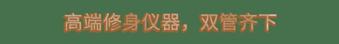 星辉代理-首页【1.1.15】