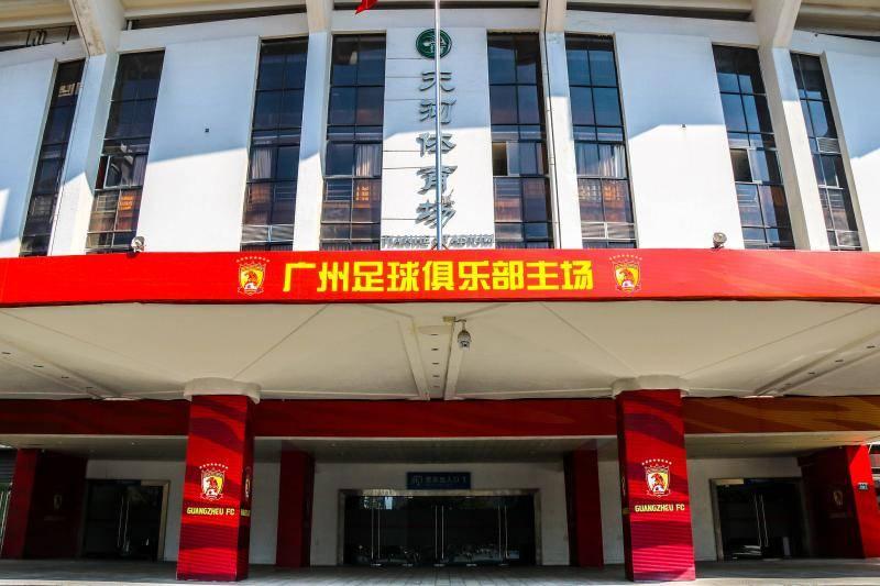 王哲确认新执法季节中国超级联赛开幕