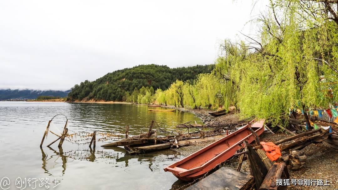 最美的四月天,泸沽湖宛如人间仙境