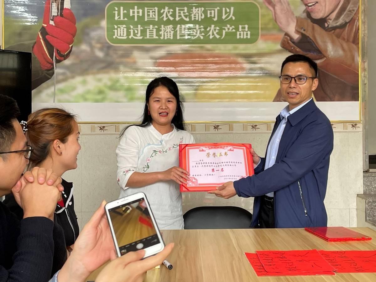 都来看看中国六堡茶核心产区六堡镇三月三都干了些什么?插图(8)