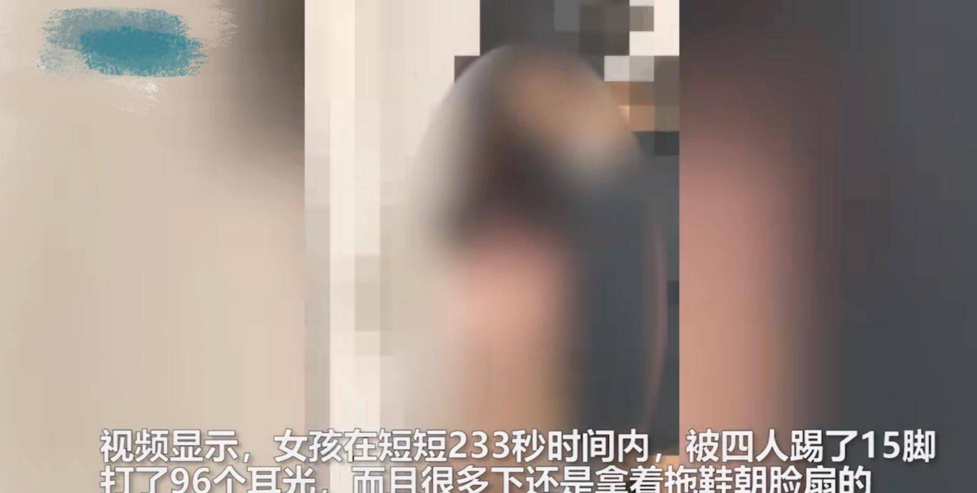 河南15岁女孩被爷爷 十六岁少女于姑父