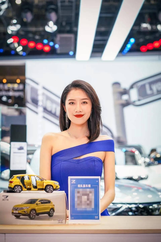 图赏:上海车展上的车模小姐姐们(图28)