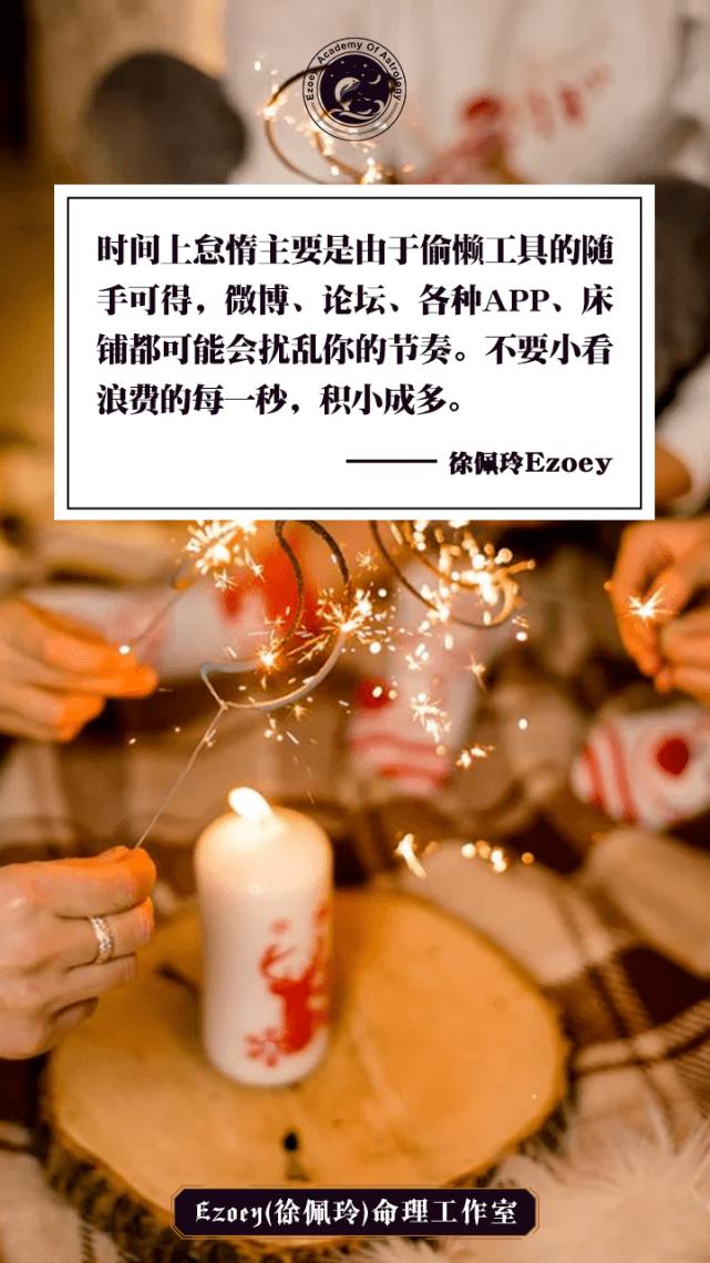【4.26日运】爱意日 幸运星座:金牛座、双子座、处女座、水瓶座
