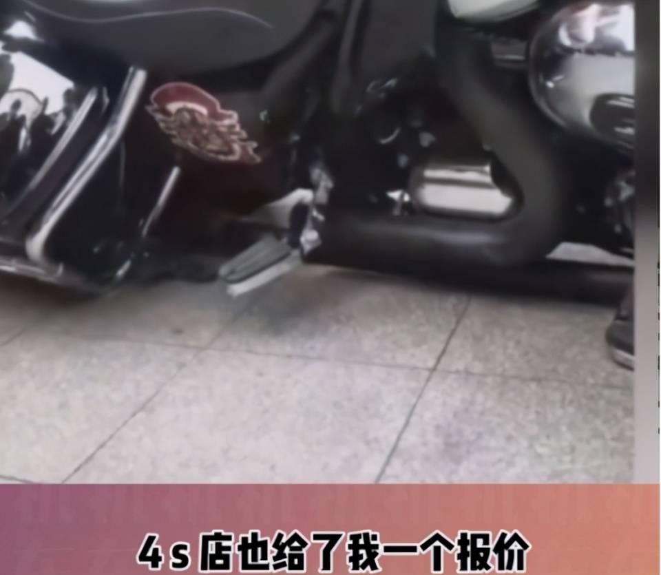 嚣张男子弄倒路边摩托车,只赔200还辱骂车主,听到4S店定损秒怂  第2张