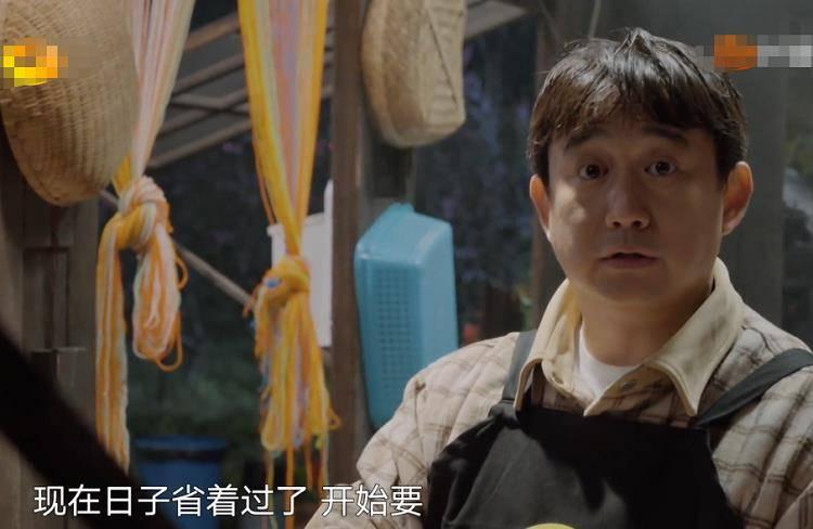 《仰慕5》家贫壁立黄磊直呼吃米都要按粒算念不瘦都难了