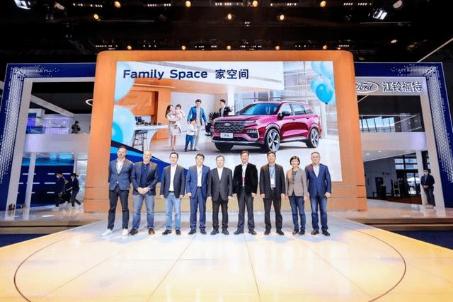 江铃福特FamilySpace为何成车展网红打卡点?