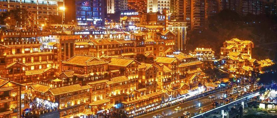 中国城市gdp排名2020_郑爽的一爽等于2020年5801个中国重点城市居民的人均GDP