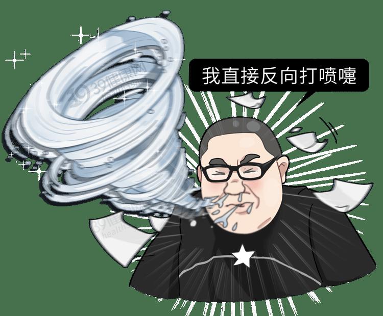 菲娱4代理主管-首页【1.1.2】