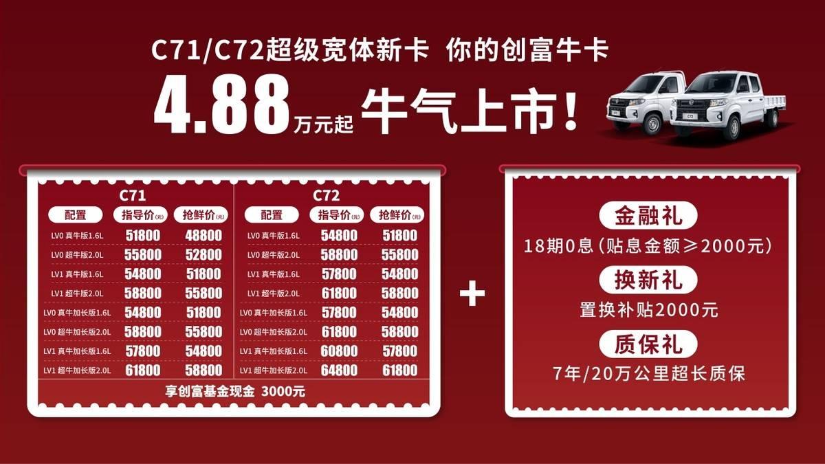 菲娱4平台登陆-首页【1.1.7】