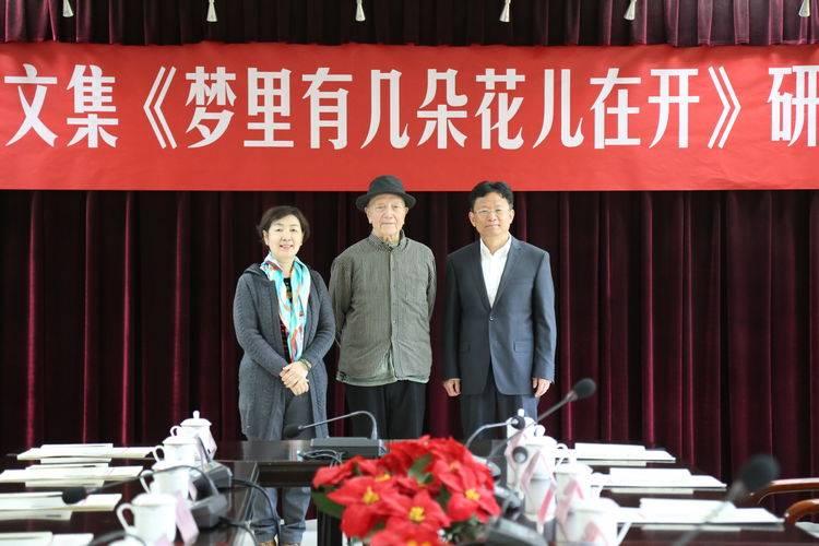 王兴舟散文集《梦里有几朵花儿在开》研讨会在京举行