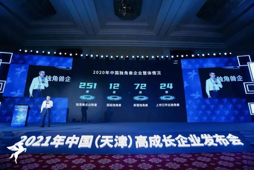 PingCAP 入选 2020 年中国独角兽企业榜单,借助开源生态加速国际化