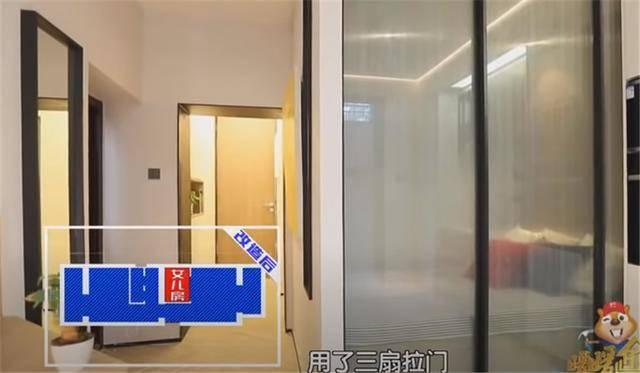 一家四口蜗居北京35㎡半地下房,终日无光,洗菜做饭全在卫生间?  第29张