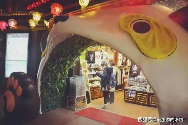日本横滨,东京的后花园!吃喝玩乐手把手教你怎么玩~