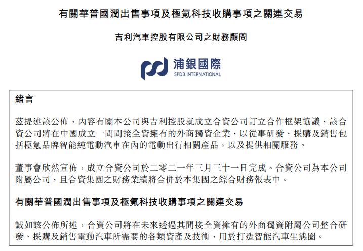 菲娱4官网-首页【1.1.4】