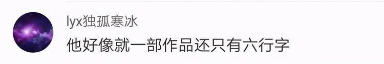 著名导演公开批评冯绍峰:你必须和赵丽颖复婚,不然会带坏青少年  第9张