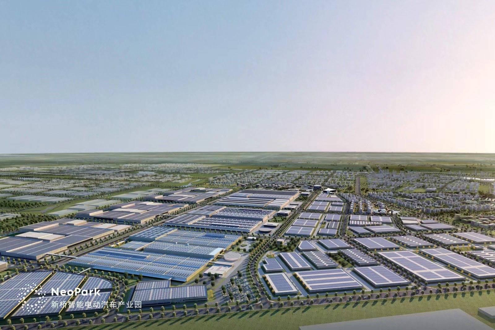 蔚来在合肥建NeoPark汽车产业园区 占地16950亩