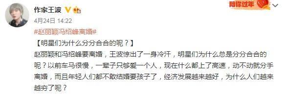 著名导演公开批评冯绍峰:你必须和赵丽颖复婚,不然会带坏青少年  第6张