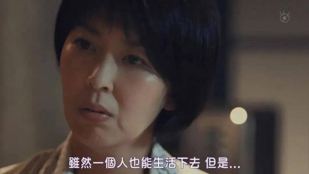 图片[33]-女神松隆子+鲜肉版黄晓明,一女vs三男的爆款竟成年度最佳?-妖次元