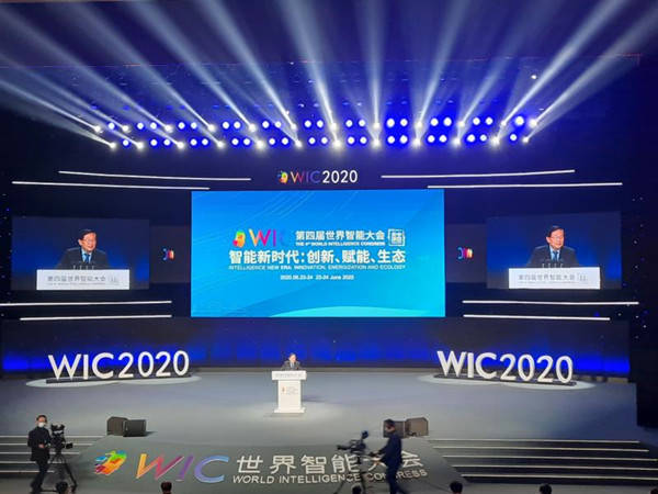Fifth World Intelligence Congress coming up in May in Tianjin-家庭网